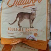 Pašaras suaugusioms katėms ARATON Cat