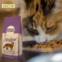 sausas maistas sterilizuotoms katėms